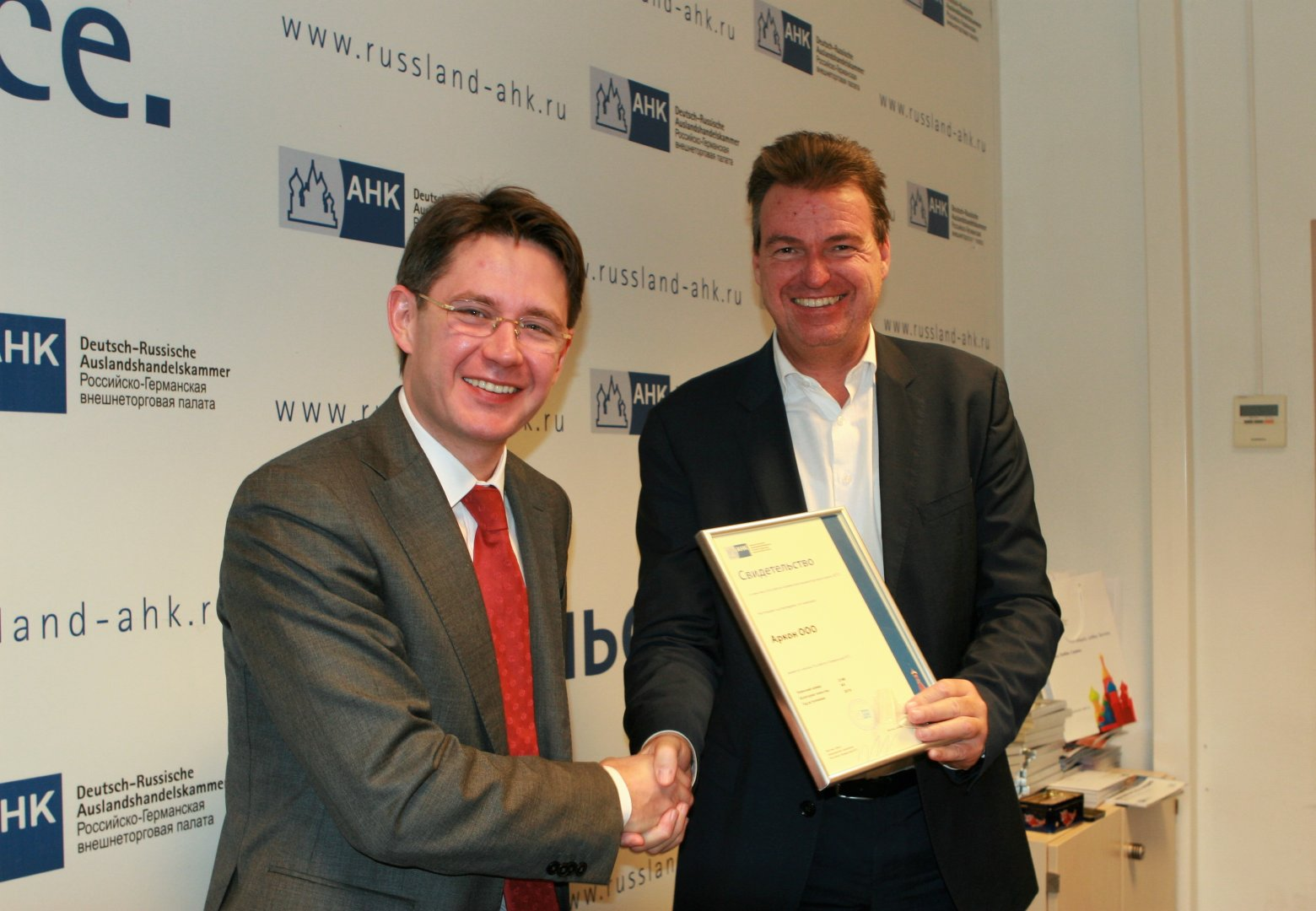 ARCON joins the Russian-German Chamber of Commerce – the largest foreign business association in Russia